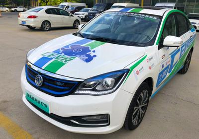 东风风行E70纯电动车搭载4AT亚博体育yabo88在线变速箱